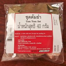 TOM YUM AUTHENTIC SPICY SOUP MIX HEALTHY THAI READY TO COOK SOUP MIX 5 X PACKS