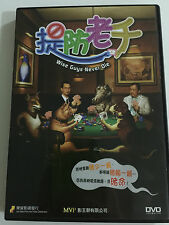 Wise Guys Never Die  (DVD)  Nick Cheung  Wong Jing   Eng Sub