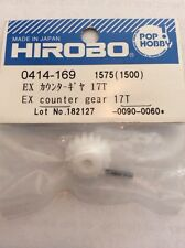 0414-169 Hirobo RC Helicopter EX Counter Gear 17T New In Package 0414169