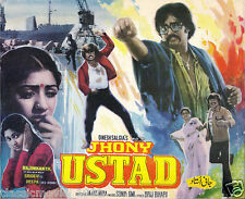 JHONY USTAD RAJNIKANTH SRIDEVI PRESS BOOK BOLLYWOOD