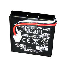 Standard Horizon FNB-124LI Battery Pack f/HX150