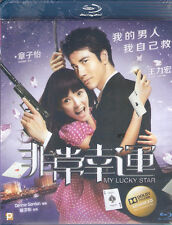 My Lucky Star Blu Ray Zhang Ziyi Wang Leehom NEW English Subtitles Comedy