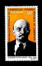 CAMEROUN - CAMERUN (REP. INDIP.) - PA - 1970 - Centenario della nascita di Lenin