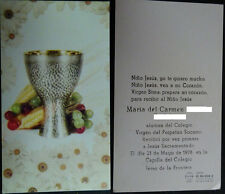 ESTAMPA HOLY CARD PRIMERA COMUNION COLEGIO PERPETUO SOCORRO JEREZ 1978    CC1670