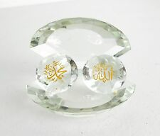 Islamic Muslim crystal Allah & Mohammad shell / Favor,gif/Home decorative # 1425