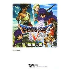 Dragon Warrior (Quest) V: Hand of the Heavenly Bride Strategy Guide Book /DS