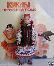 Porcelain doll handmade in national costume - Ukraine women costume Lviv  № 74