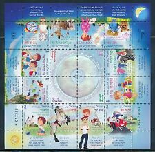 ISRAEL 2013 CHILDREN's SONGS 12 STAMP DECORATED SHEET MNH