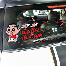 Fun&cute car decal/sticker of Crayon Shin-chan Baby In Car/on Board for baby boy