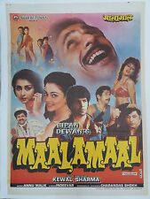 INDIAN VINTAGE BOLLYWOOD MOVIE POSTER- MAALAMAAL/ NASEERUDIN SHAH, MANDAKINI