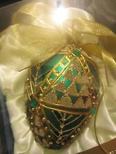 Beaded Glass Ornament Emerald Geo Egg Collector's Series Gold & Green Christmas