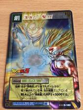 Carte Dragon Ball Z DBZ Card Game Part 02 #D-183 Prisme (Version Vending M) 2003
