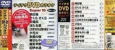 Enka Japan 50 DVD + 33 VCD - J-POP