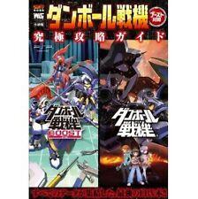 Danball Senki Boost Taiou Ultimate strategy guide book / PSP