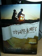 Where Are All The Time (Hong Kong Drama Movies) DVD , Reg 3