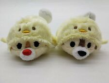 TSUM TSUM S Easter 2016 Chick Chip Dale  Disney Store Japan Plush