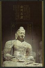 China 2006-8 Yungang Grottoes M/S MNH