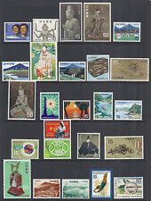 Japan 1968 Commemorative Year Set, 34 Stamps - MNH UM*