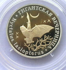 Russia 2014 Fly Fox 5 Robules Bimetal Coin,Proof