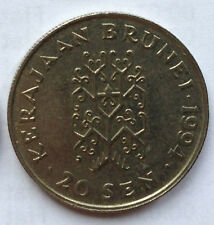 Brunei 3rd Series 20 sen coin 1994