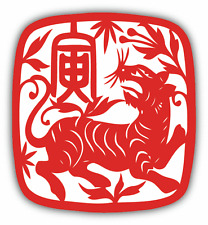 "Tiger Chinese Zodiac Sign Car Bumper Sticker Decal 5"" x 5"""