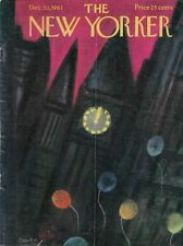 1961 Beatrice Szanton Art COVER ONLY- Skyline View of Clock Tower at Midnight