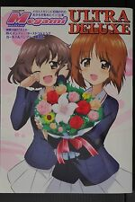 JAPAN Megami Magazine Ultra Deluxe Is,Girls und Panzer