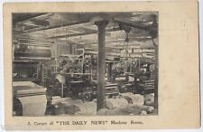 The Daily News newspaper Machine Room vintage Postcard