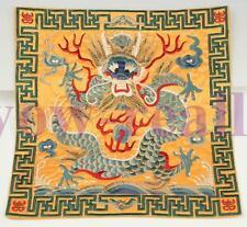 Chinese Traditional Embroidery Ornamental&Dragon #1575