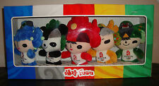 NIB Rare 2008 Olympics Beijing Mascot FUWA 10in Plush 5 Piece Collectors Set