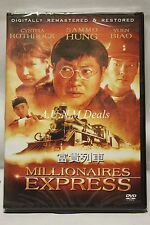 millionaires express sammo hung ntsc import dvd English subtitle