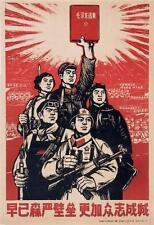CHAIRMAN MAO COMMUNIST PROPOGANDA #3 REPRODUCTION VINTAGE A3 POSTER NEW