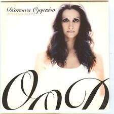 DESPOINA DESPINA OLYMPIOY - AYTO EINAI AGAPI GREEK SONGS CD 2005