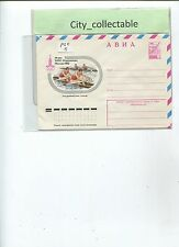 PS5 # MINT P/STATIONERY ENVELOPE CCCP RUSSIA * SPORT - BOAT ROWING