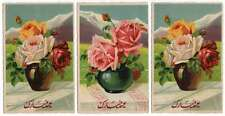 Group of 3 Pakistan Greetings Roses in Vases Antique Postcards J46788
