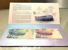 Beijing 2008 China Olympic Games Commemorative Hong Kong & Macau $ 20 Pair