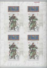 China 2011-23 SILK UNCUT stamp S/S God of Guan Di Legends 關帝