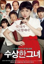 Miss Granny(Suspicious Girl), 2014 Official Movie Poster, Jinyoung (B1A4)