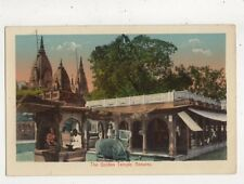 The Golden Temple Benares India Vintage Postcard 860a