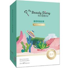 [MY BEAUTY DIARY] Mexico Anastastica Pore Refining Facial Mask 8pcs/1box NEW