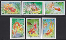 VIETNAM N°1038/1043** NON DENTELES Poisson 1990 Vietnam 2068-2073 Imperf fish NH