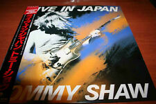 TOMMY SHAW ex STYX Live on Japan !!! A&M REC MINI ALBUM 5 TRACKS VERY RARE MUSS