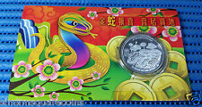2013 Singapore Lunar Year of the Snake 20 gm 999 Fine Silver BU Medallion