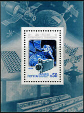 1985. Russia (USSR). Space. Television. S/sh. Sc.5299. MNH