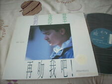 "a941981 劉德華 Andy Lau HK Promo 12"" Single  LP 再吻我吧"