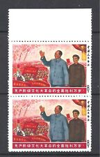 China Culture revolution stamp Mao and Lin Pair