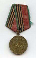 Original Medaille 40. Jahrestag des Sieges im gr. Vaterländischen Krieg 1941-45