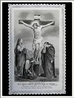 "ANTIQUE 1880's FRENCH ""JESUS CHRIST DIED ON THE CROSS"" CANIVET LACE HOLY CARD !"