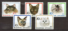Korea 1983 Cats Mi 2431-2435 / MNH