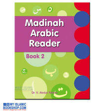 MADINAH ARABIC READER BOOK -2 BY  DR. V. ABDUR RAHIM